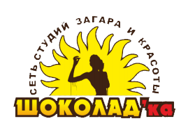 shokoladka salon krasoti2016